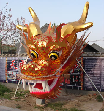 Dragon head, Weifang (c) John Goss 2012