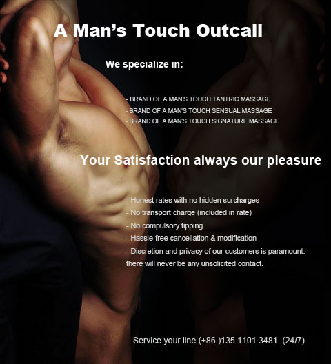 click for A Man's Touch