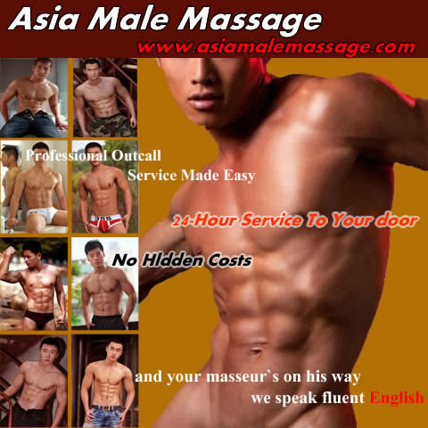 click here for ASIA MALE MASSAGE