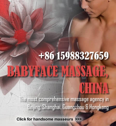click for Baby Face massage