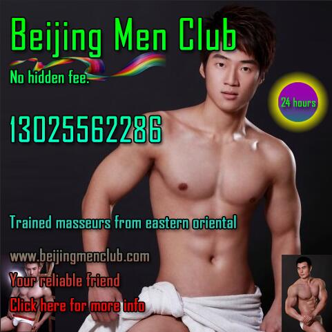 click here for BEIJING MEN CLUB