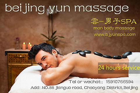 click here for BEIJING YUN MASSAGE