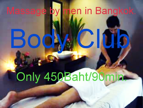 click here for BODY CLUB