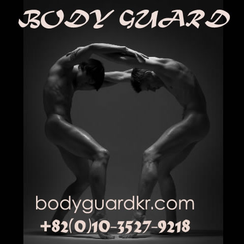 click here for BODYGUARD massage