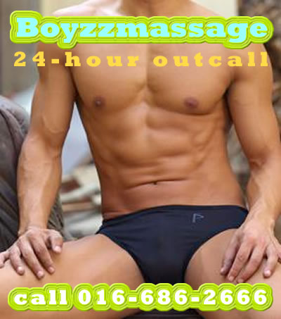 Gay outcall massage in pittsburgh
