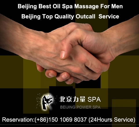 click here for Beijing Power Spa
