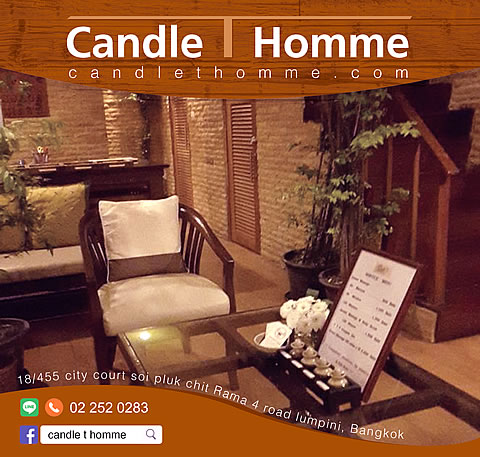 click for CANDLE T HOMME