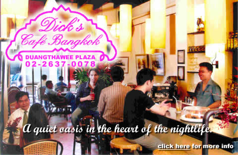 click here for DICK'S CAFE BANGKOK