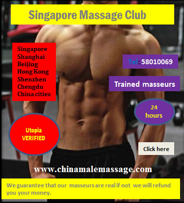 click here for HongKongMenClub