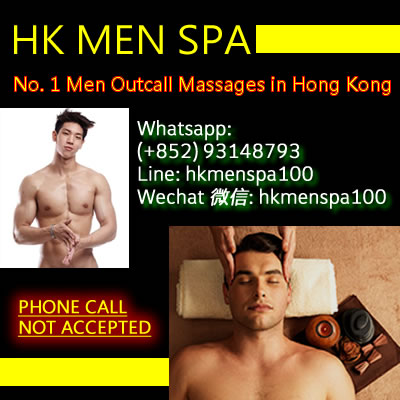 click here for HK MEN SPA