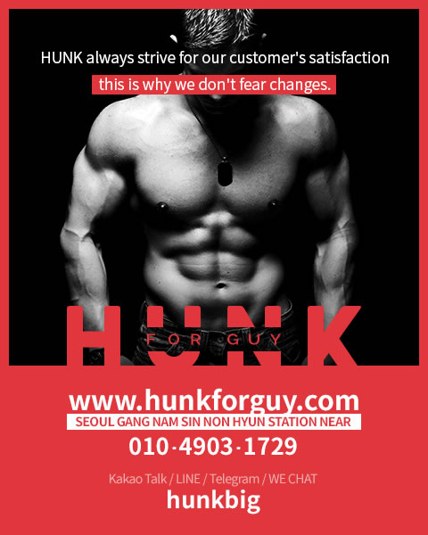 click for HunkForGuy Massage