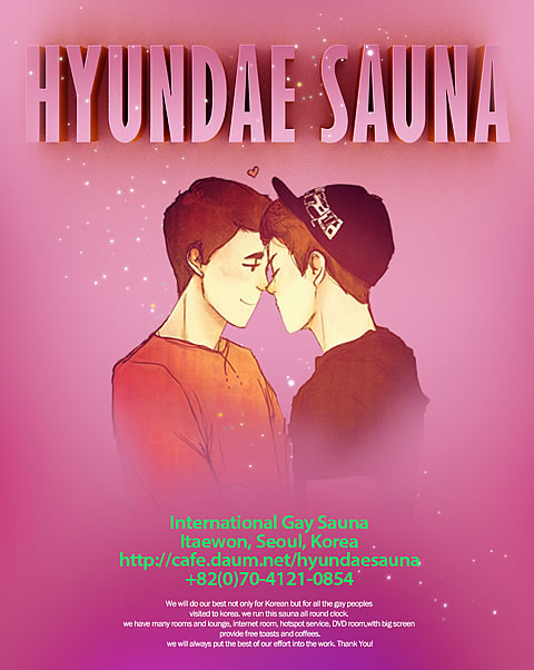 click here for Hyundae Sauna