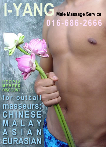click here for I Yang Male Massage