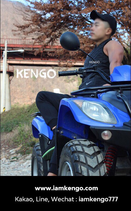 click here for KENGO MASSAGE