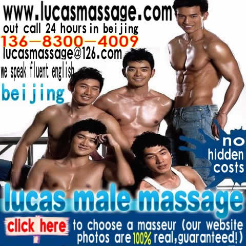 click here for LUCAS MALE MASSAGE