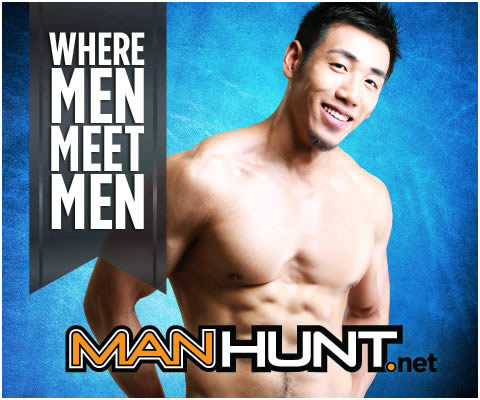 click here for MANHUNT