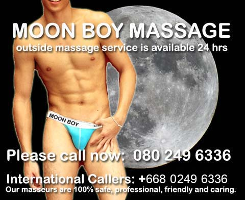 click here for Moon Boy Massage