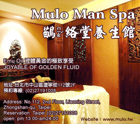 click for Mulo Man Spa
