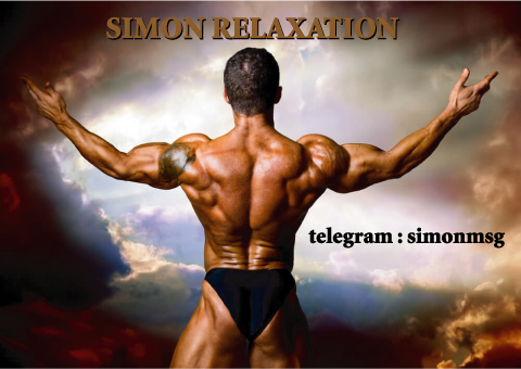 click here for SIMON RELAXATION Massage