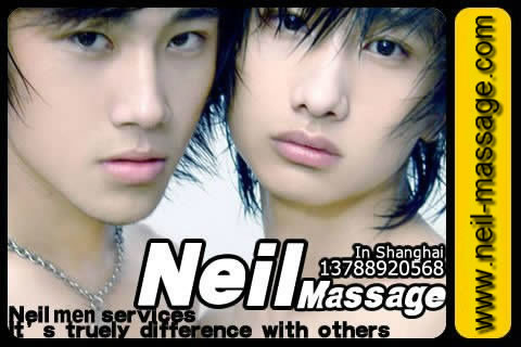 click here for NEIL MASSAGE