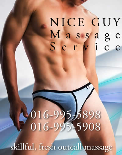 click for Nice Guy Massage