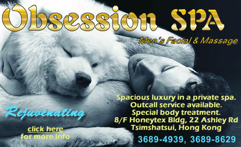 click here for Obsession Spa
