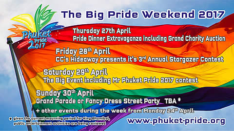 click here for PHUKET GAY FESTIVAL