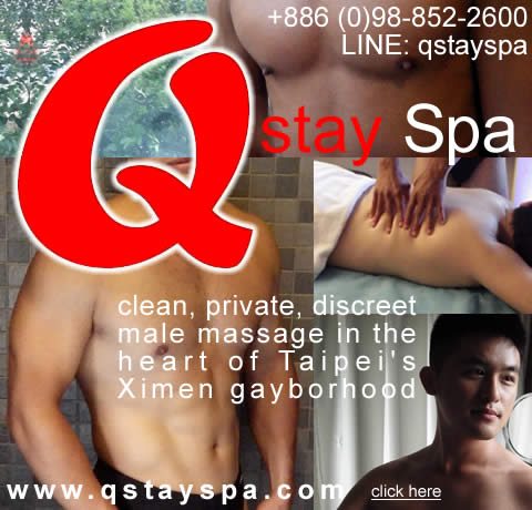 click here for QSTAY SPA