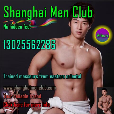 click here for SHANGHAI MEN CLUB