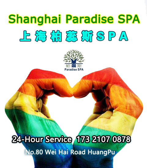 click here for SHANGHAI PARADISE SPA