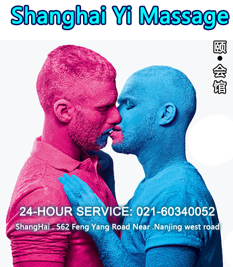 click here for SHANGHAI YI MASSAGE CLUB