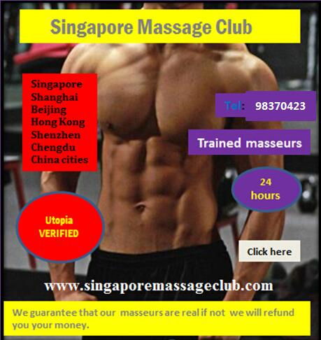 click here for SingaporeMenClub