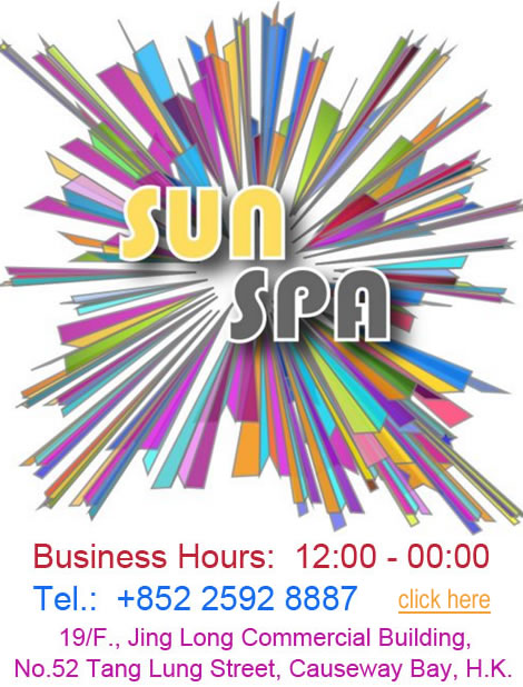 click here for SUN SPA