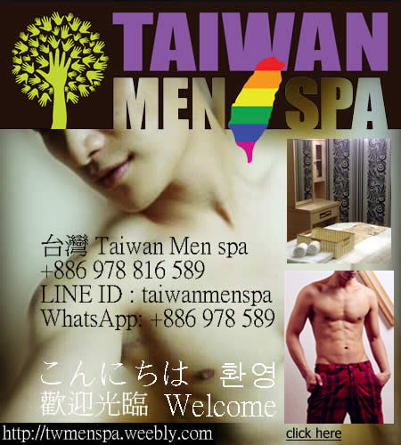 taipei gay massage spas