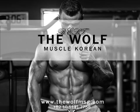 click here for THE WOLF MASSAGE