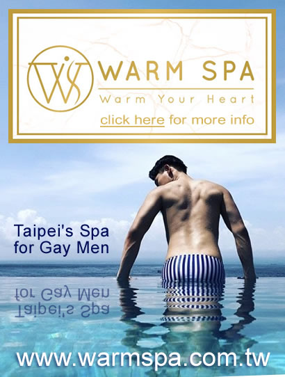 click here for WARM SPA