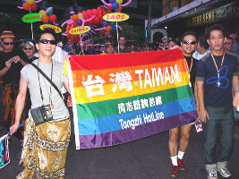 Contingents from Taiwan, Hong Kong and Japan marched with Utopia