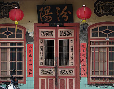 Penang Shophouse (c) 2012 by John C. Goss