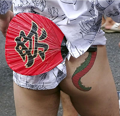 Shunjuku Rainbow Matsuri Dragon Tattoo (c) 2015 by John C. Goss