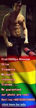 click here for CLUB1069SPA MASSAGE